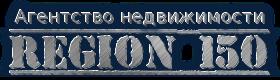 """Агентство недвижимости РЕГИОН 150, все виды услуг в Москве и Московской области. ИНН 7721664385 ООО """"Регион 150"""""""